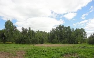 308 S Cronk, Kakabeka Falls, ON - CAN (photo 1)
