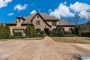 1291 Legacy Dr, Hoover, AL - USA (photo 1)