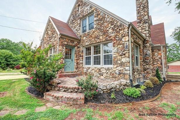 Cottage/Camp, House - Bentonville, AR (photo 5)