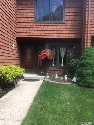 Residential, Homeowner Assoc - Bohemia, NY (photo 1)