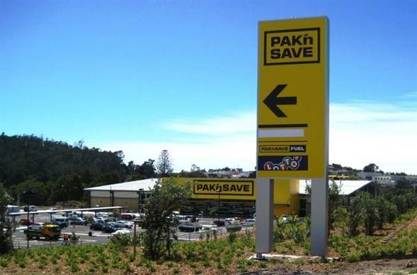 2 Spur Road, Silverdale, Auckland - NZL (photo 5)