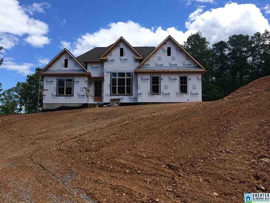 2015 Chelsea Ridge Dr, Columbiana, AL - USA (photo 1)