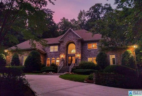 1788 Twin Bridge Dr, Vestavia Hills, AL - USA (photo 2)