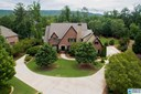 1055 Bluestone Way, Birmingham, AL - USA (photo 1)