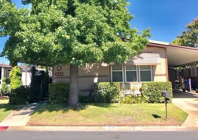 427 Royal Crest Circle, Rancho Cordova, CA - USA (photo 1)