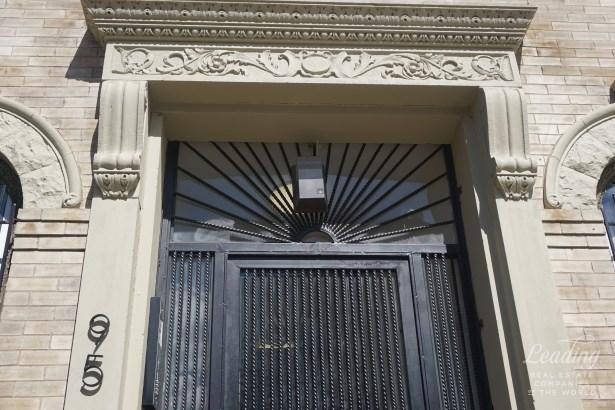 95 Kingston Avenue 1l 1l, Crown Heights, NY - USA (photo 2)