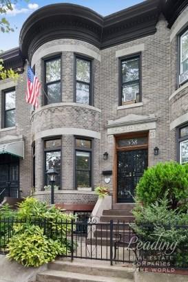 538 76th Street, Bay Ridge, NY - USA (photo 1)
