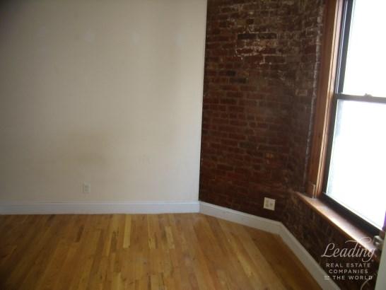 6 Room - 2br/2ba - W/d - Private Garden 1b, New York, NY - USA (photo 1)