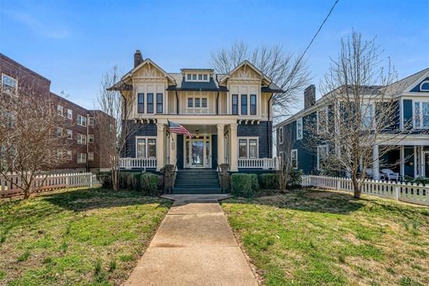 Single Family Residence, Two Story - Lynchburg, VA