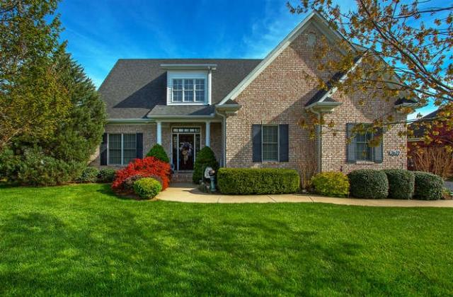 3620 Nugget Dr , Bowling Green, KY - USA (photo 1)