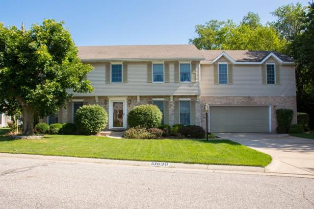 51630 Meadow Pond Dr, Granger, IN - USA (photo 1)
