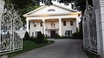2629 Greenleaf Boulevard, Elkhart, IN - USA (photo 1)