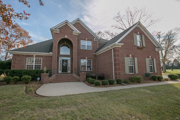 1916 Baskinbrook Ct, Murfreesboro, TN - USA (photo 1)