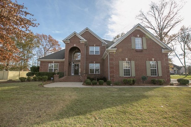 1916 Baskinbrook Ct, Murfreesboro, TN - USA (photo 2)