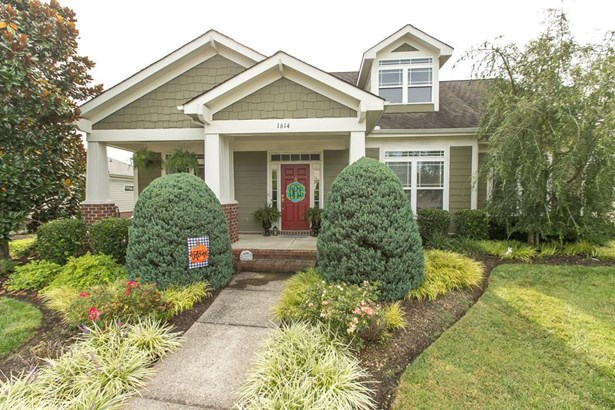 1614 Charleston Blvd, Murfreesboro, TN - USA (photo 1)
