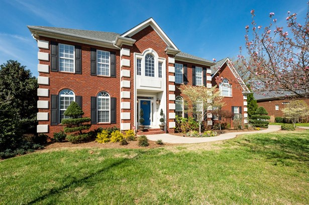 2642 Big Eagle Trl, Murfreesboro, TN - USA (photo 1)