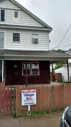 912 Center St, Coal Township, PA - USA (photo 1)