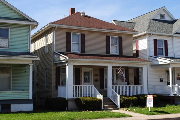 618 N Market St, Selinsgrove, PA - USA (photo 1)