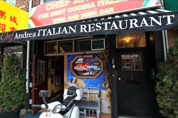 7312 13th Avenue, Brooklyn, NY - USA (photo 1)