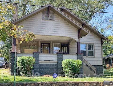 Arts and Crafts,Bungalow, 2 Story/Basement - Asheville, NC