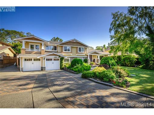 1513 Eric Rd, Saanich East, BC - CAN (photo 2)