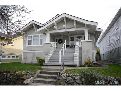165 Beechwood Ave, Victoria, BC - CAN (photo 1)