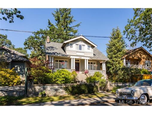 1248 Hewlett Pl, Oak Bay, BC - CAN (photo 1)