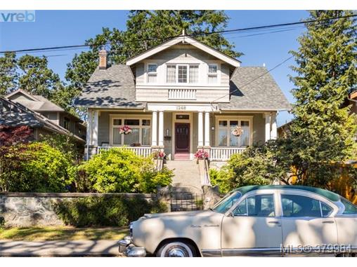 1248 Hewlett Pl, Oak Bay, BC - CAN (photo 2)