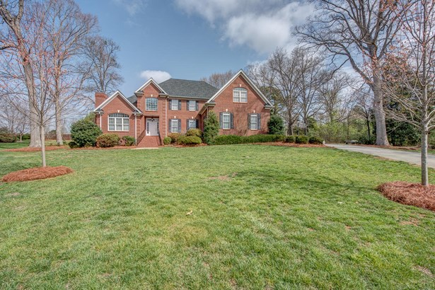 3607 Roxburgh Lane, Gastonia, NC - USA (photo 1)