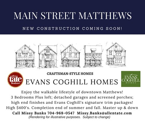 342 Main Street, Matthews, NC - USA (photo 2)