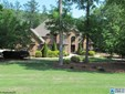 1675 St Andrews Pkwy, Oneonta, AL - USA (photo 1)