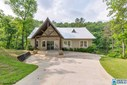 462 Co Rd 1068, Verbena, AL - USA (photo 1)