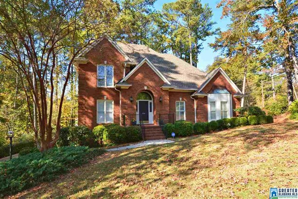 740 Kendall Dr, Vestavia Hills, AL - USA (photo 1)