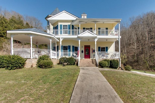 Residential/Single Family - Lafayette, TN (photo 2)