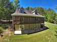 258 Green Acres, Blairsville, GA - USA (photo 1)