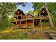 849 Dogwood Lane, Mineral Bluff, GA - USA (photo 1)