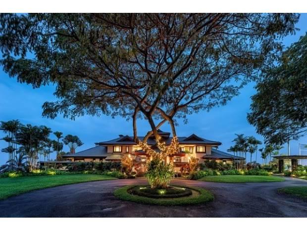 75-5710 Mamalahoa Hwy, Holualoa, HI - USA (photo 2)