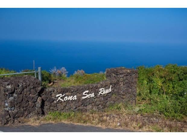 Kona Sea Ranch, Captain Cook, HI - USA (photo 1)
