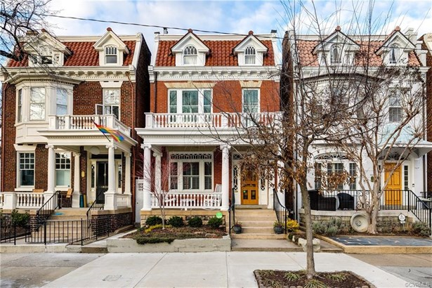 Victorian, Single Family - Richmond, VA