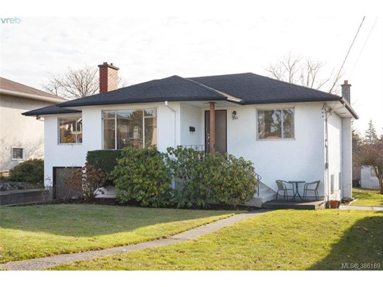 565 Baxter, Victoria, BC - CAN (photo 1)