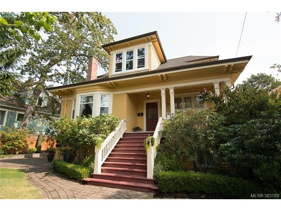 1057 Chamberlain, Victoria, BC - CAN (photo 1)