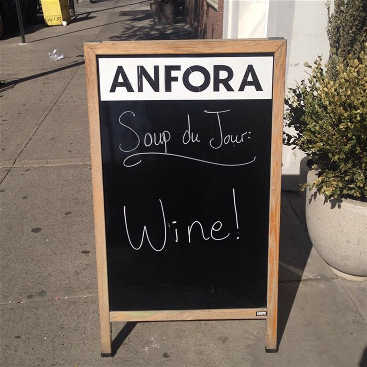 Ha!  #NYC #WestVillage #Anfora #wine #LeadingRElocal #ExploreYourHood