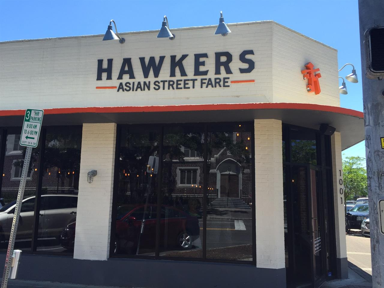 #Jacksonville, FL #5 points #Hawkers #city west