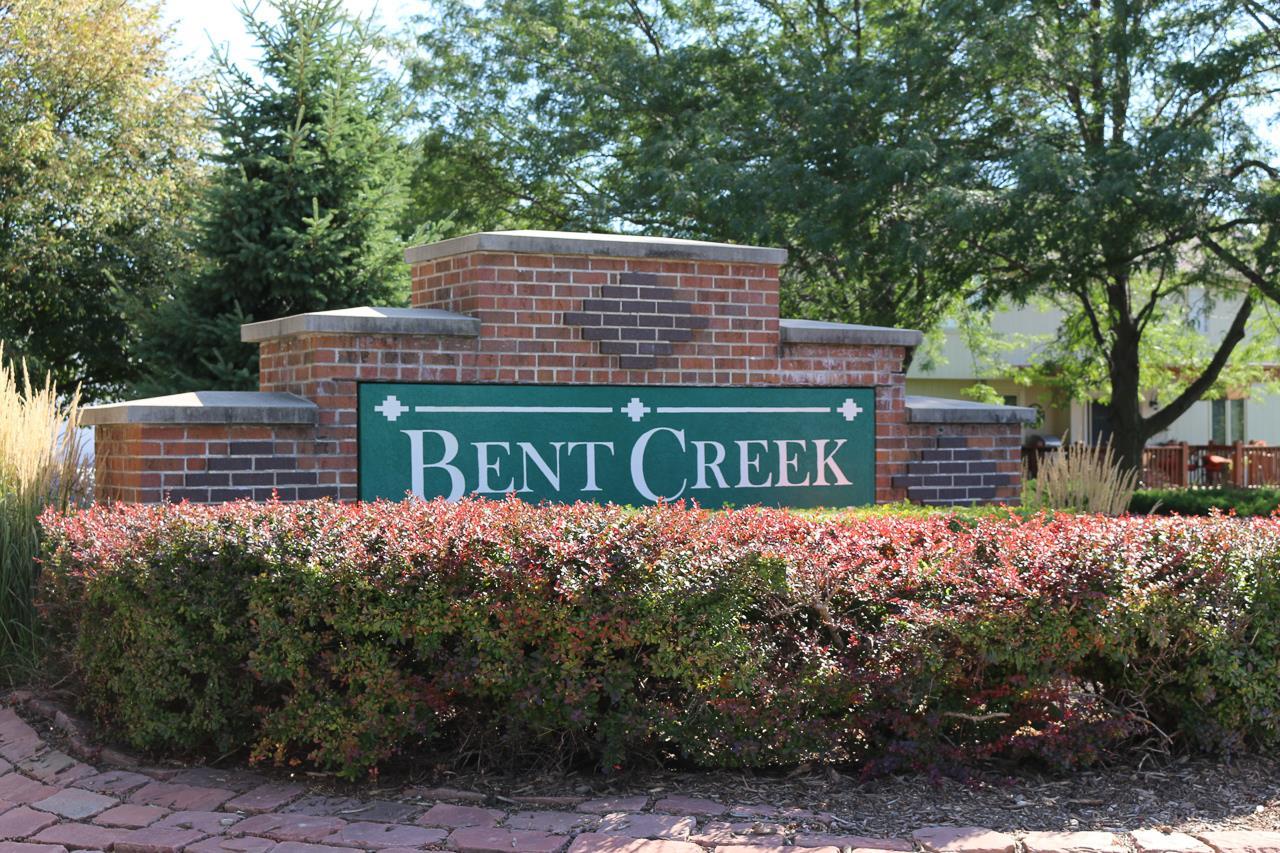 Bent Creek Monument Sign